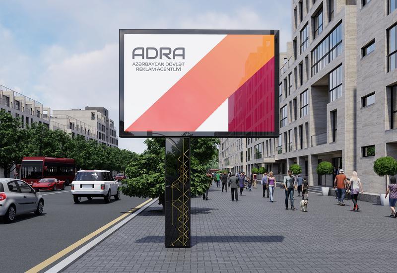 """ADRA внедряет новую концепцию рекламных носителей <span class=""""color_red"""">- ФОТО</span>"""