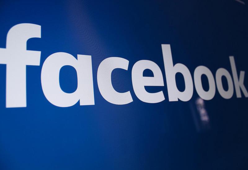 Facebook грозит штраф в несколько миллиардов долларов
