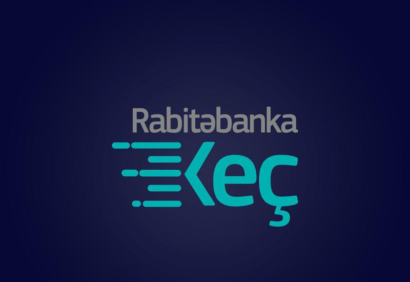 Digər banklarda krediti olanlara Rabitəbankdan sərfəli təklif!