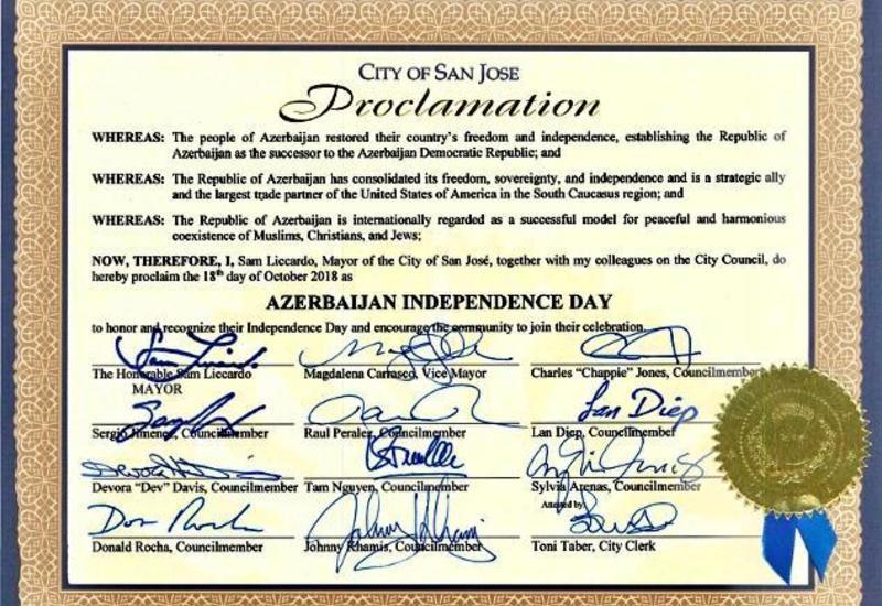 "В калифорнийском Сан-Хосе 18 октября объявлено ""Днем независимости Азербайджана"""