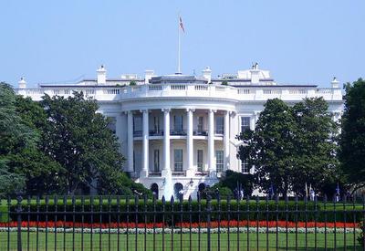 Дочь Буша рассказала о призраках в Белом доме
