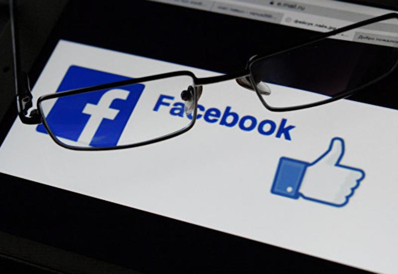 Facebook создала новый спецотдел
