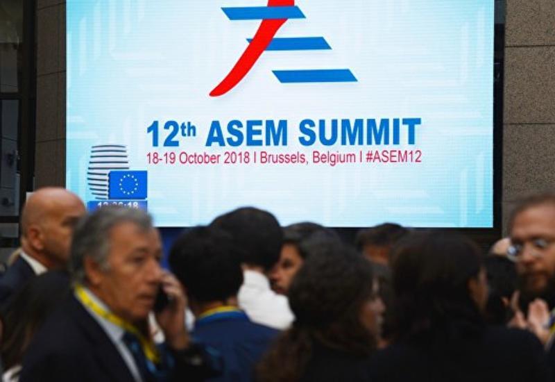 В Брюсселе официально открылся саммит АСЕМ