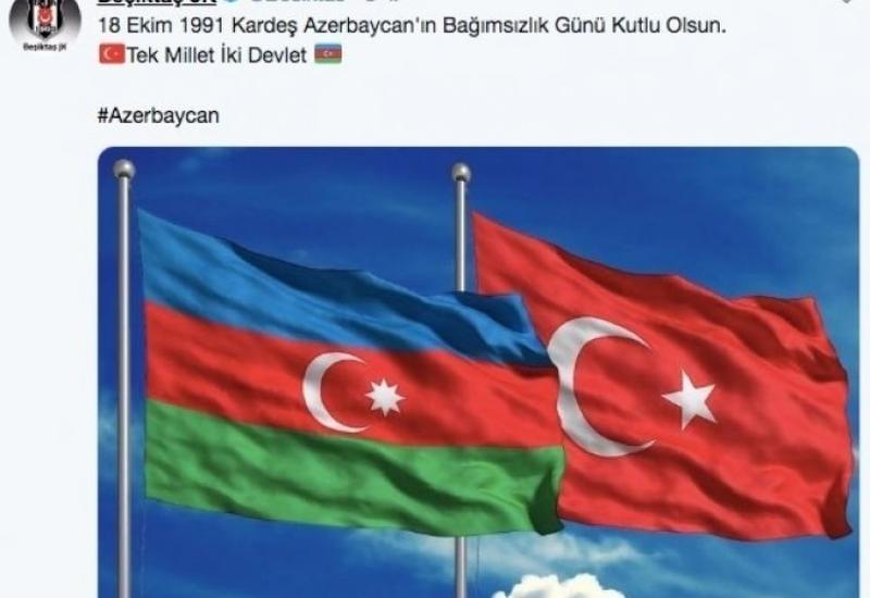 Футбольный клуб «Бешикташ» поздравил азербайджанский народ с Днем независимости