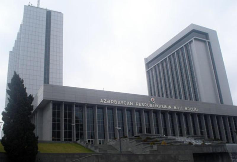Какие вопросы сегодня обсудят азербайджанские депутаты?