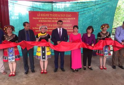"При поддержке Фонда Гейдара Алиева во Вьетнаме построена начальная школа <span class=""color_red"">- ФОТО</span>"