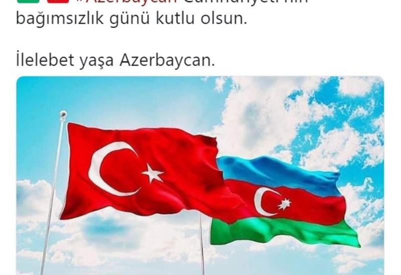 «Галатасарай» и «Трабзонспор» поздравили Азербайджан