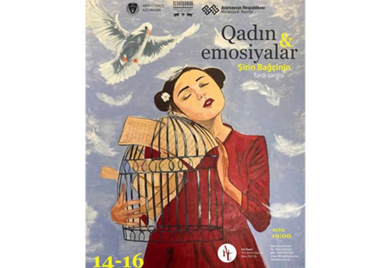 """В Баку откроется выставка Ширина Бахчи под названием """"Женщины и эмоции"""""""