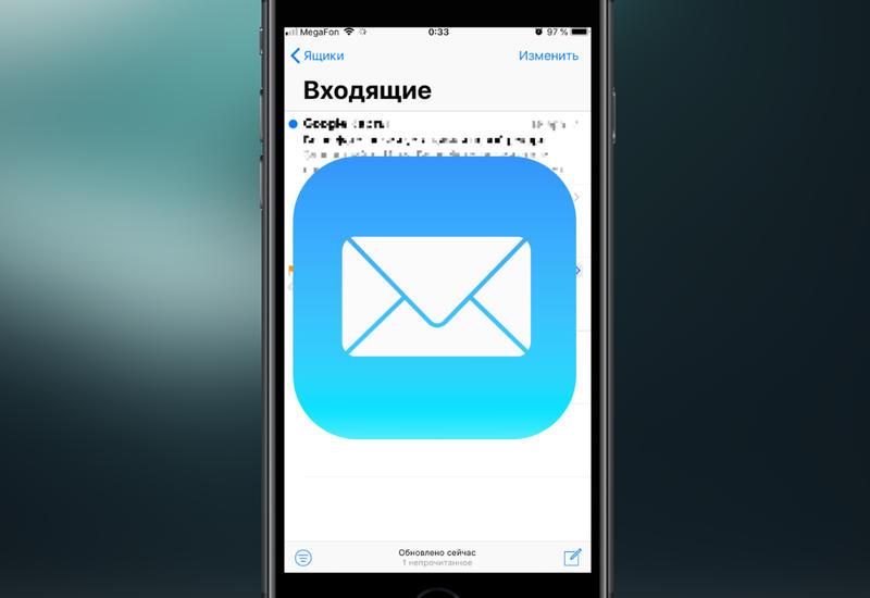 Как изменить подпись в приложении «Почта» на iOS
