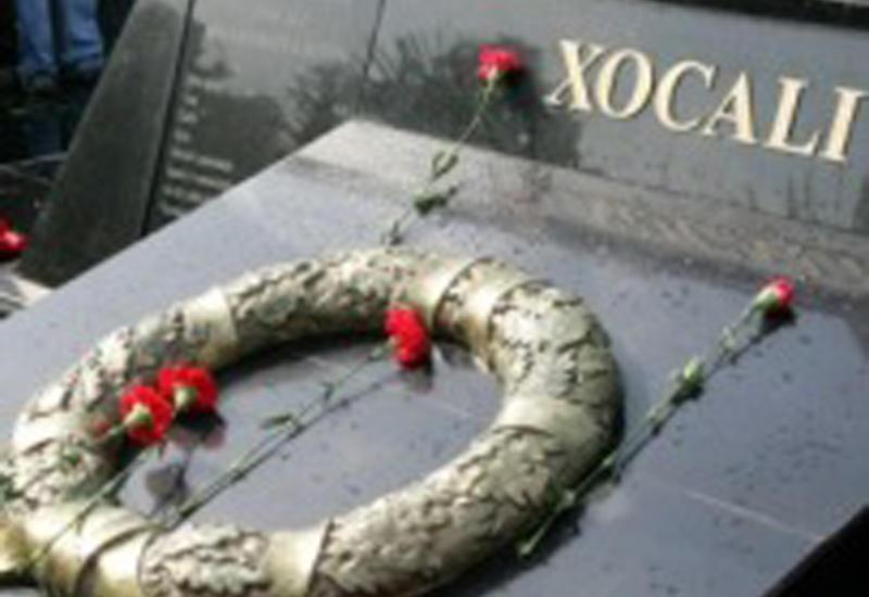 В турецком городе Кайсери открылся памятник жертвам трагедии в Ходжалы