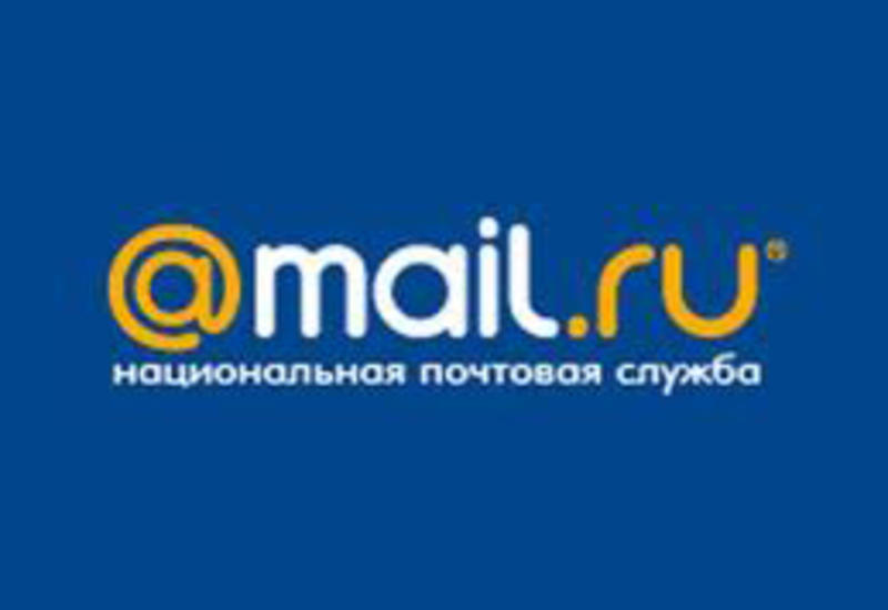 Алишер Усманов отказался от Mail.ru Group и будет вести бизнес с Alibaba