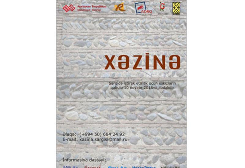 """В Азербайджане пройдет выставка художников Гянджи под названием """"Xəzinə"""""""