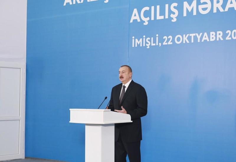 Президент Ильхам Алиев: В результате комплексных мероприятий Азербайджан добивается развития сельского хозяйства