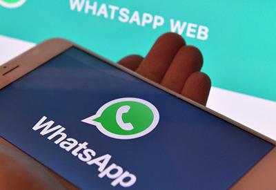 WhatsApp готовит масштабное обновление, которое сделает его безопаснее