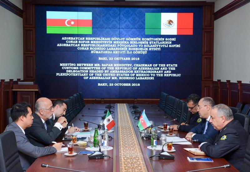 В Баку пройдет конференция и выставка Всемирной таможенной организации