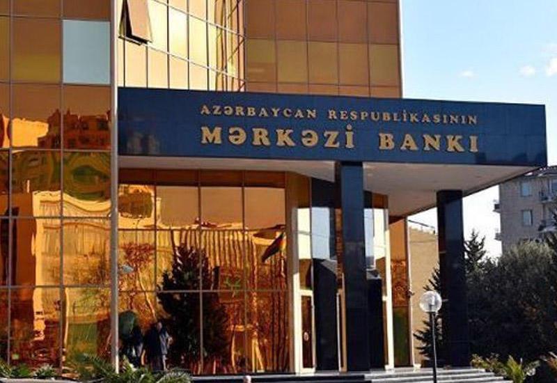 Центральный банк Азербайджана выпустил юбилейную монету