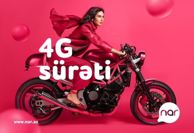Nar установил сеть 4G в Тертере