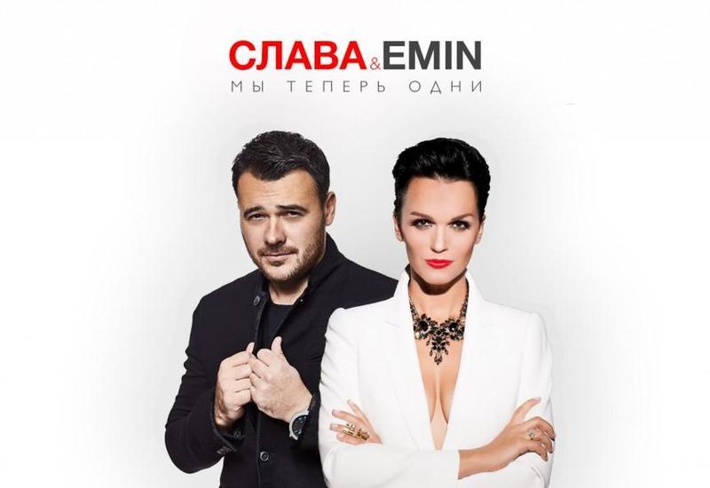 История любви в лучших голливудских традициях: EMİN и Слава презентовали новый клип