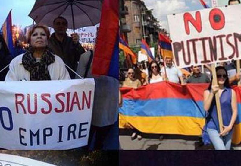 В России создается антиазербайджанский клуб