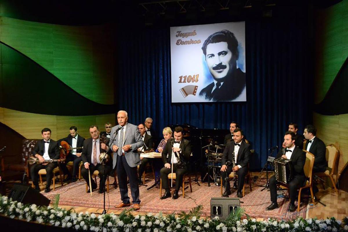110-летие Тейюба Дамирова торжественно отметили в Центре мугама