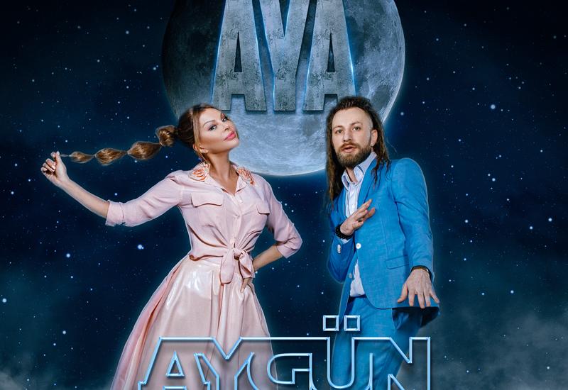 """Айгюн Кязымова и Rauf презентовали клип на песню """"Aya"""""""