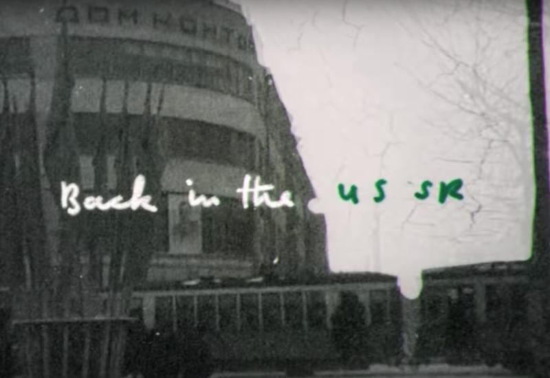 The Beatles выпустили клип на еще одну песню, выпущенную 50 лет назад