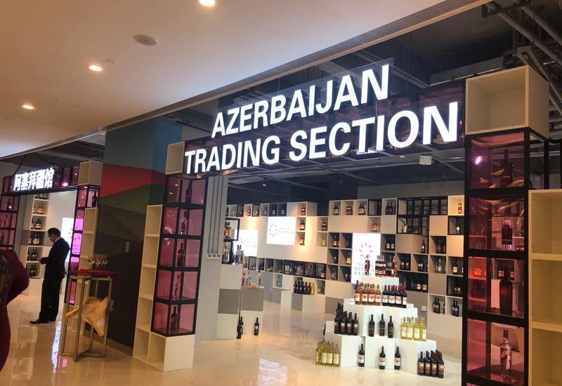 Азербайджанская продукция вышла на рынок Китая