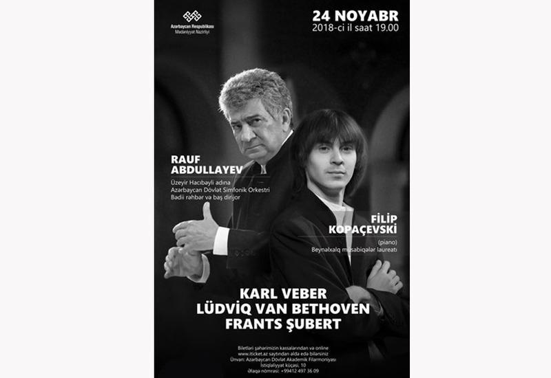 В Баку состоится концерт классической музыки