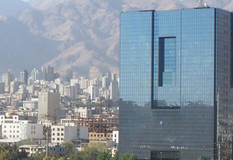 SWIFT уведомила США об отключении иранского Центробанка
