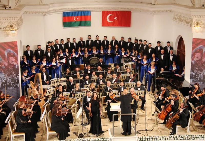 В Филармонии состоялся концерт, посвященный 100-летию Кавказской исламской армии