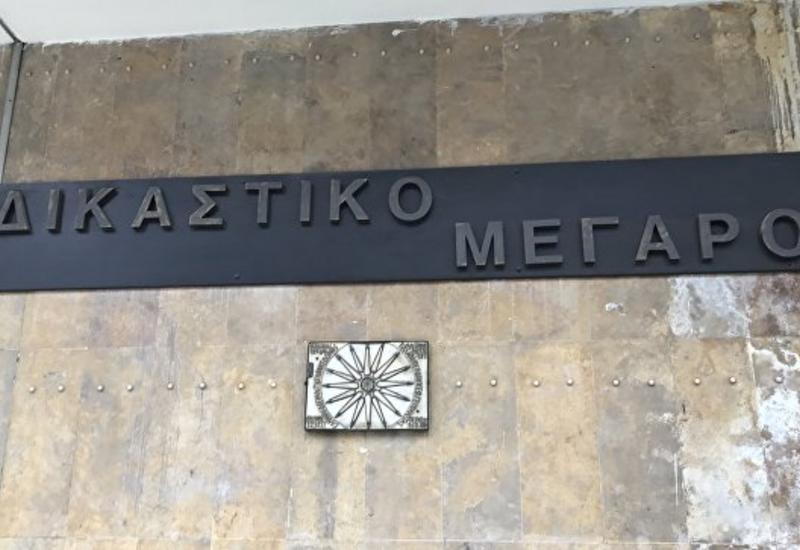 В Греции грузину дали 290 лет тюрьмы
