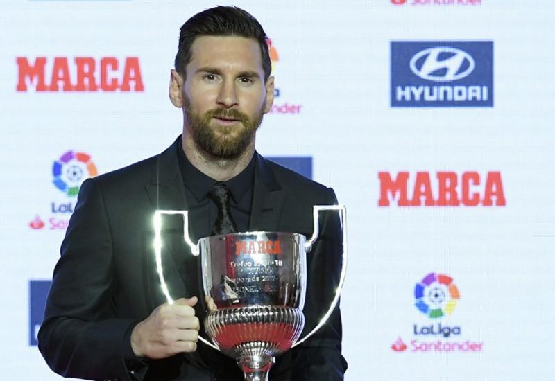 Месси признан лучшим игроком чемпионата Испании сезона-2017/18