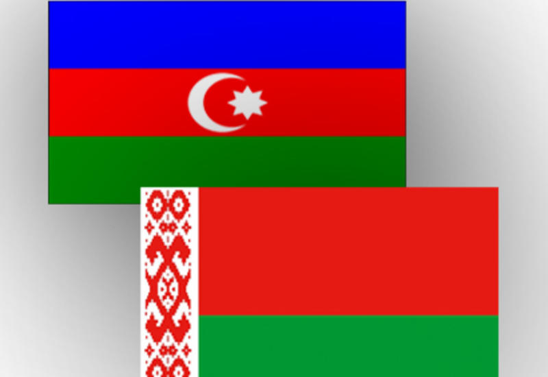 В Минске отметили 25-летие установления дипотношений между Азербайджаном и Беларусью