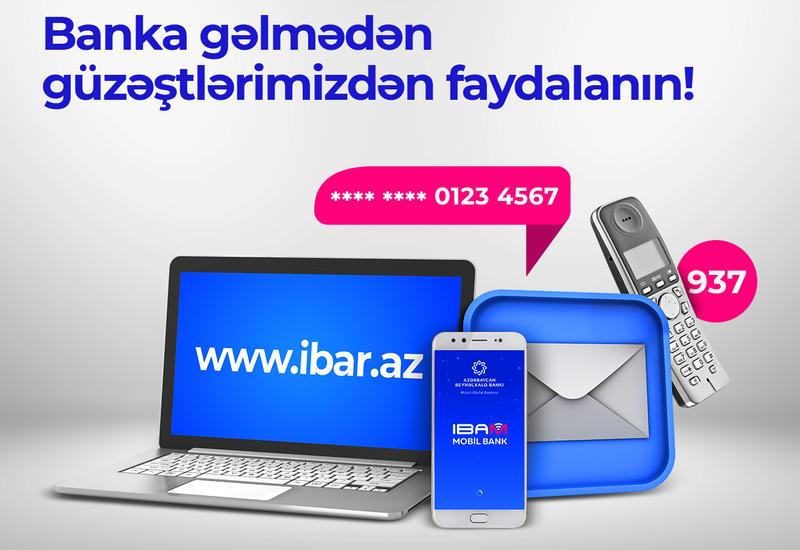 Международный Банк Азербайджана предлагает кредиты на льготных условиях