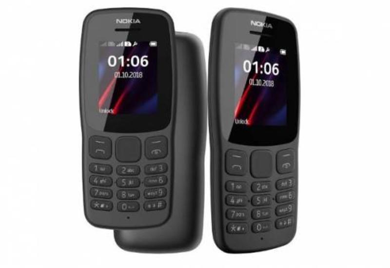 """Nokia представила новый кнопочный телефон <span class=""""color_red"""">- ВИДЕО</span>"""