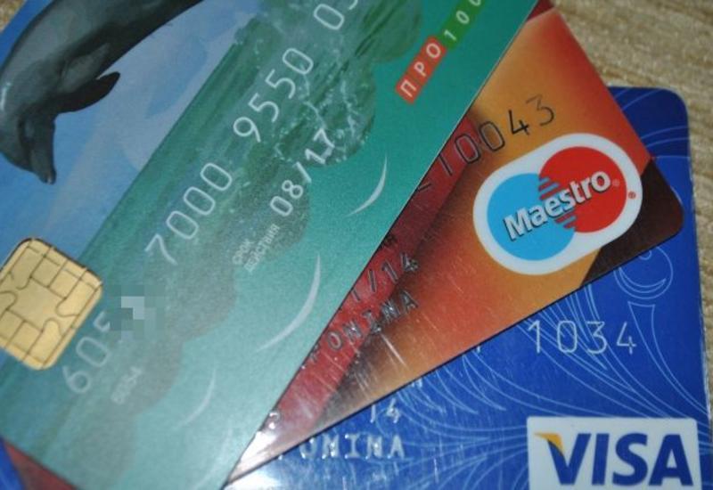 Азербайджанцы стали чаще пользоваться пластиковыми картами