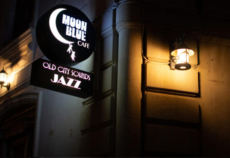 "В Старом городе открылся джаз-клуб ""Moon Blue Jazz Club"""