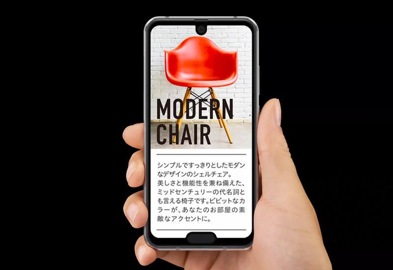 """Представлен первый Android-смартфон с двумя """"челками"""""""