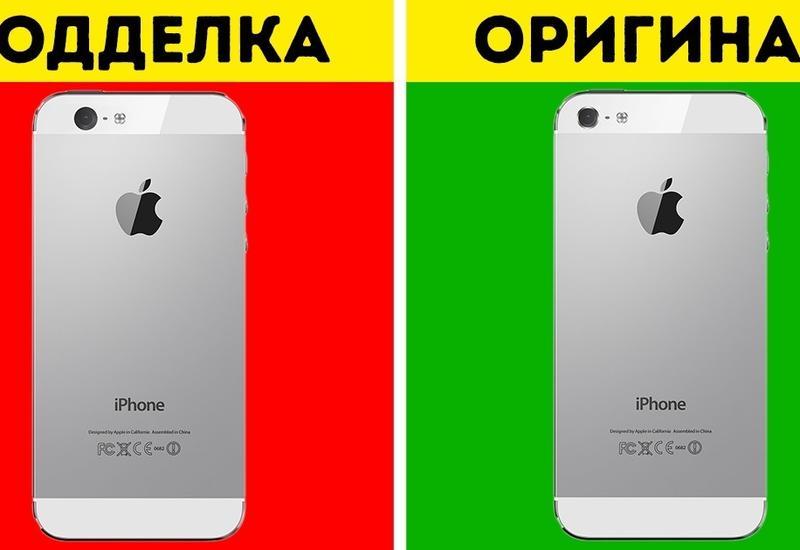 """Как понять, оригинальный у вас смартфон или нет <span class=""""color_red"""">- ВИДЕО</span>"""