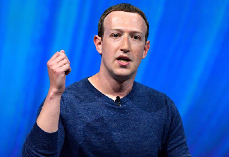 Facebook создаст независимый орган для борьбы с неприемлемым контентом
