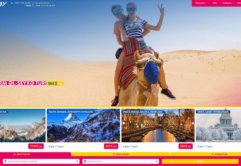 Представлен новый сайт туристической компании Silk Way Travel