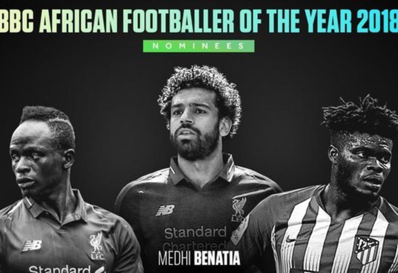 Названы претенденты на звание игрока года в Африке