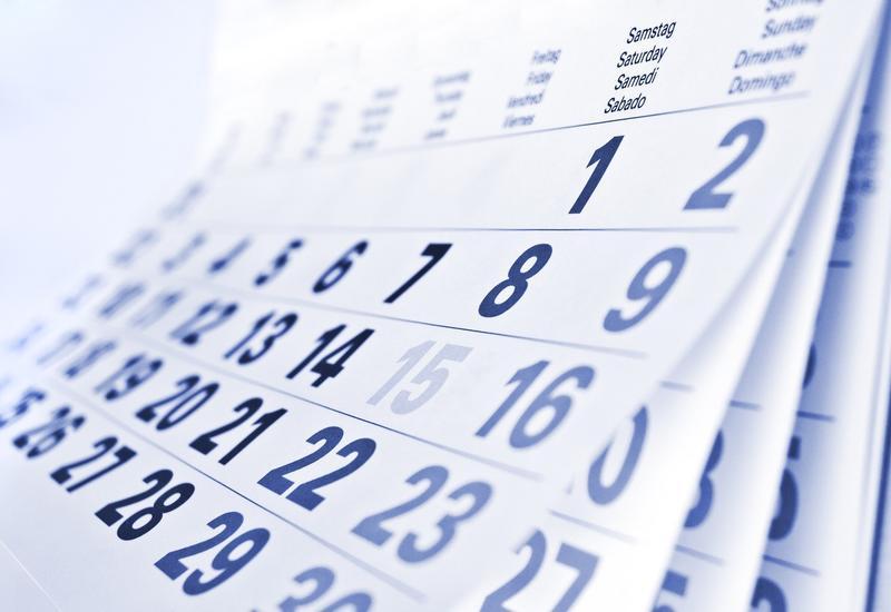 В Азербайджане будет 5 нерабочих дней