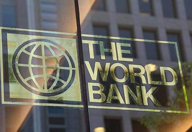Всемирный банк поможет Азербайджану