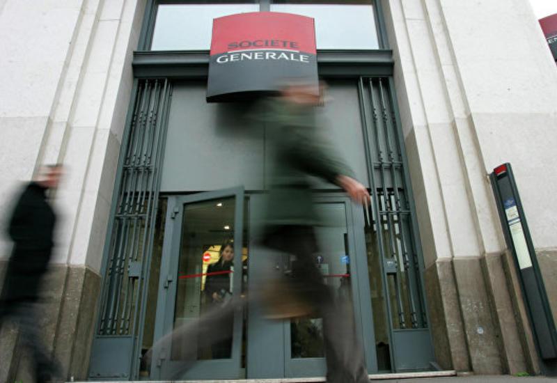 Societe Generale выплатит более миллиарда долларов за нарушение санкций США