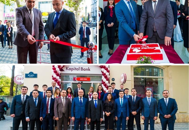Kapital Bank открыл филиал Сахил, работающий в режиме 24/7