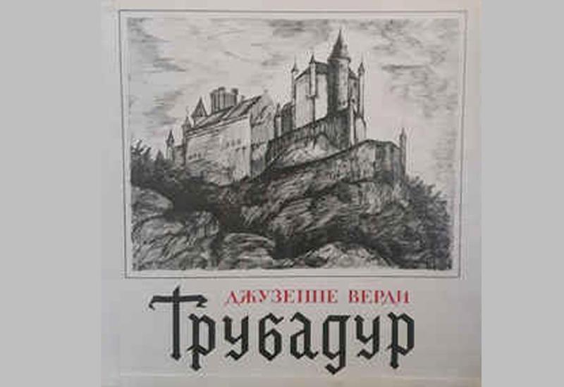 Звезды оперы Беларуси, Узбекистана и Азербайджана выступят в спектакле «Трубадур»