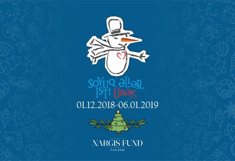 В Баку пройдет благотворительная ярмарка «Холодные руки, горячее сердце»