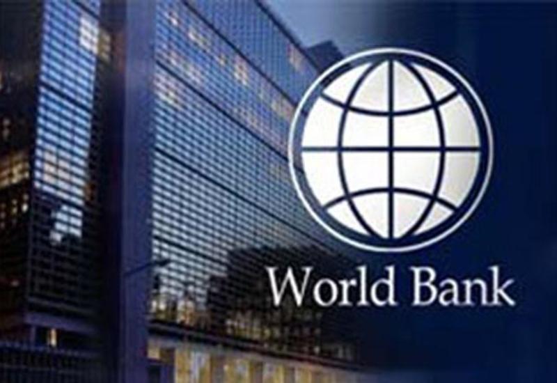 Всемирный банк назвал приоритетные сферы для кредитования в Азербайджане