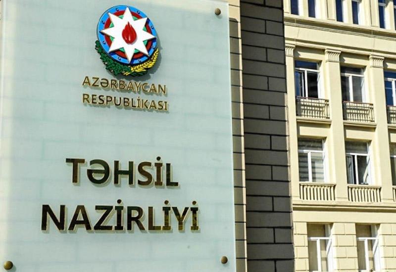 Минобразования Азербайджана призвало учителей быть внимательными